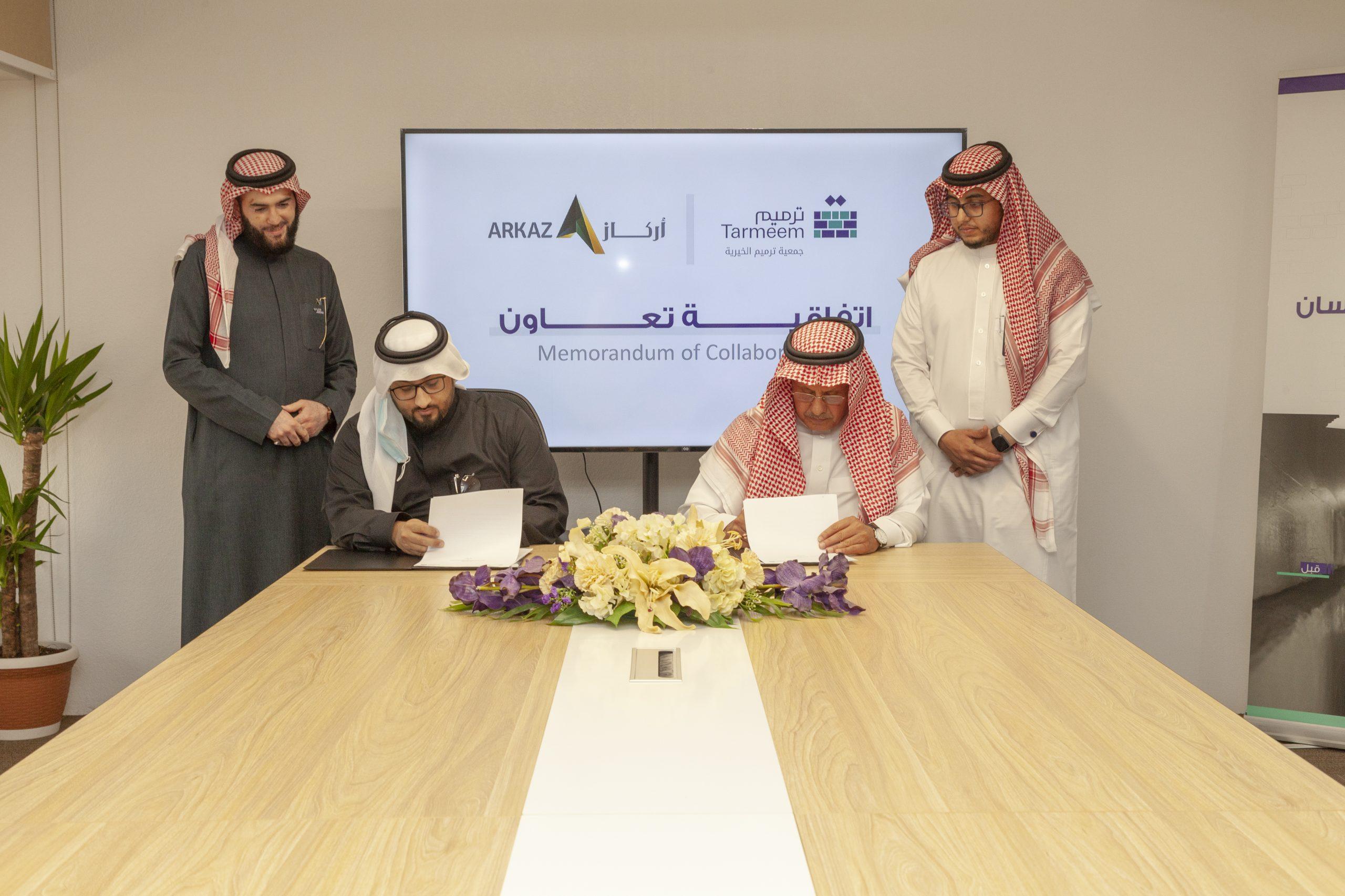 توقيع اتفاقية مع أركاز